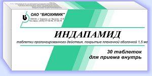 Индапамид как быстро действует. Основные правила лечения Индапамидом – когда и как долго можно принимать препарат