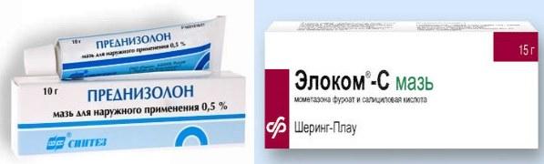 c955cd9106fa8 المرهم الهرموني (Prednisolone، Elokom وغيرها) تستخدم للآفات الجلدية الشديدة  لتحقيق نتيجة علاج سريعة ، ولكن ، إذا لم يتم استيفاء الجرعات ، فإنها يمكن أن  تسبب ...