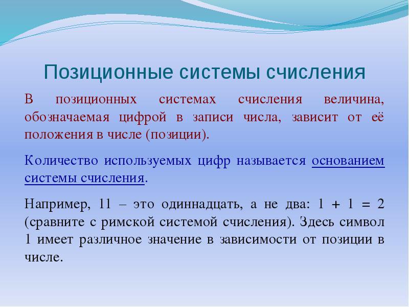 Справка о кодировании от алкоголизма Римская справка о кодированииметро Бухарестская