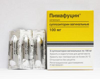 Пимафуцин на член по сперме