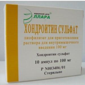 Препараты от воспаления